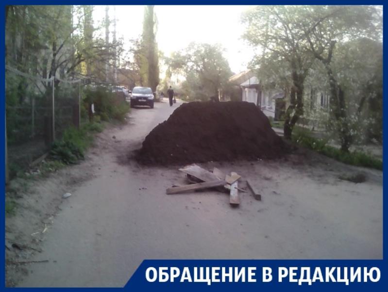 Публичного наказания требует воронежец за перекрытую улицу
