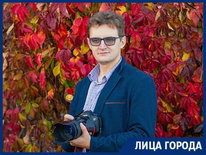 Я стараюсь раскрепостить клиента, - воронежский фотограф Юрий Федяев