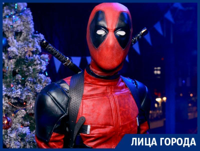Deadpool собирает супергеройскую команду Черноземья в Воронеже