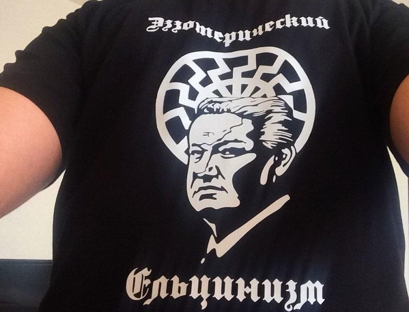 Открыть Ельцин-центр в Воронеже призвали в День России