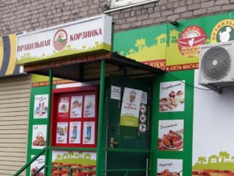 Магазины «Правильная корзинка» в Воронеже оштрафовали за нарушения