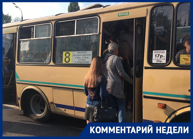 Маршрутчики втянули пассажиров в войну с мэрией Воронежа