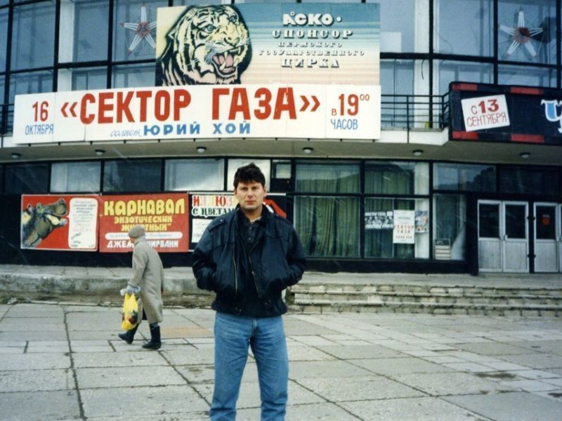 19 лет назад умерла воронежская легенда панк-рока Юрий Хой