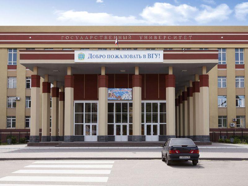 В ВГУ начнут подготовку специалистов международного уровня в сфере туризма