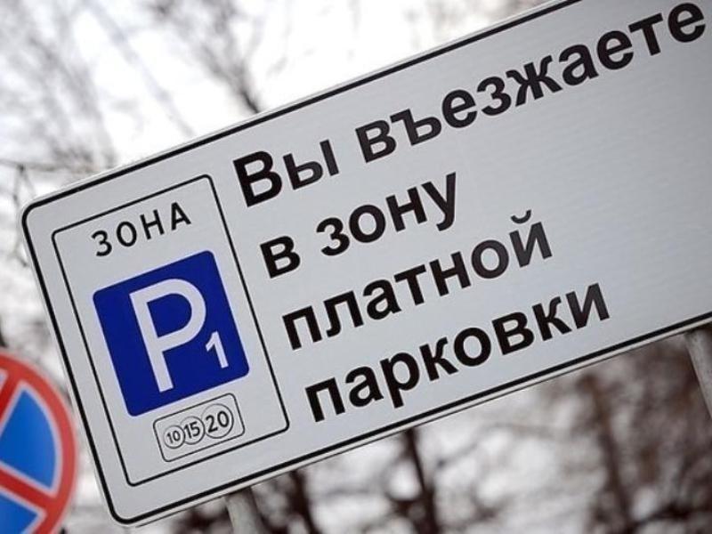 Воронежец выиграл суд у мэрии по платным парковкам