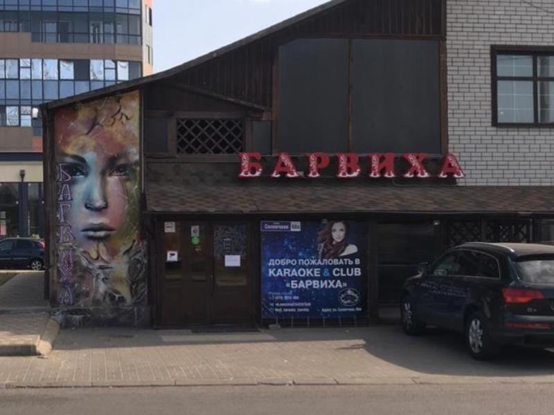 Воронежскую «Барвиху» закрыли после отравления