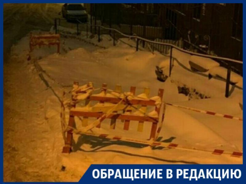 Дорога домой превратилась в ад для жителей Воронежа