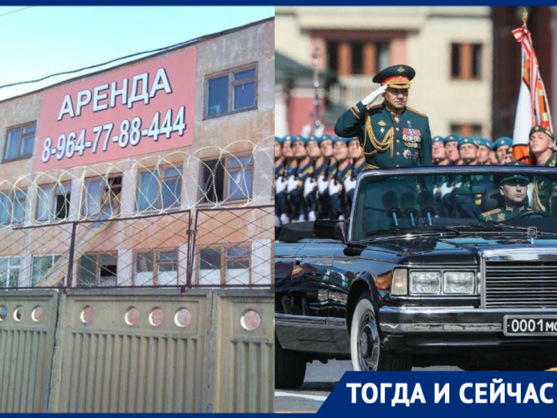 Как дважды разрушенное предприятие Воронежа стало обслуживать Сергея Шойгу