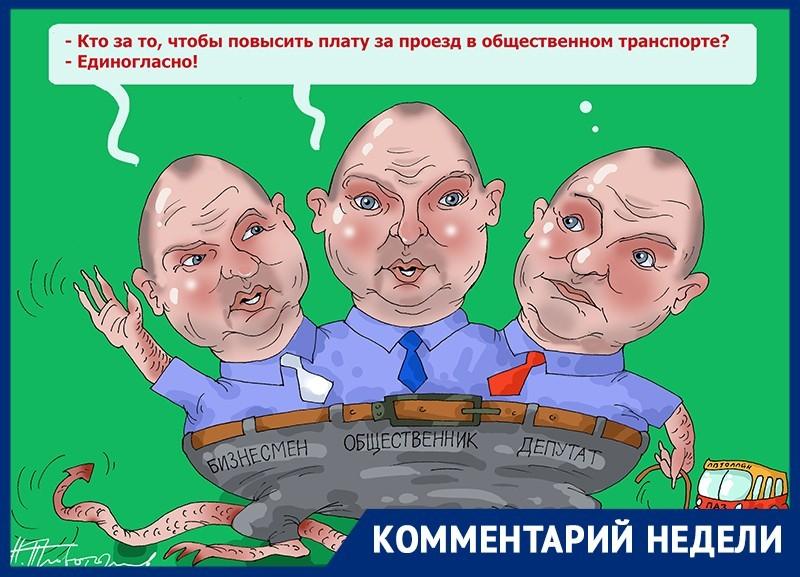 Маршрутчики и чиновники не могут договориться о цене проезда в Воронеже