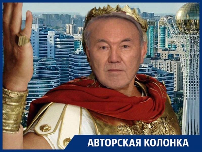 Что Воронежу взять от Нурсултана