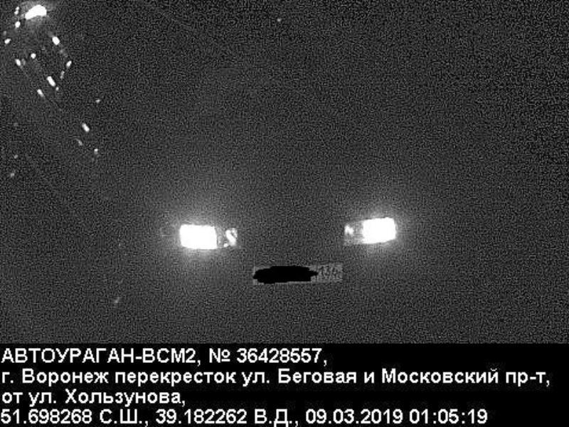 Воронежцев предупредили о новых штрафах