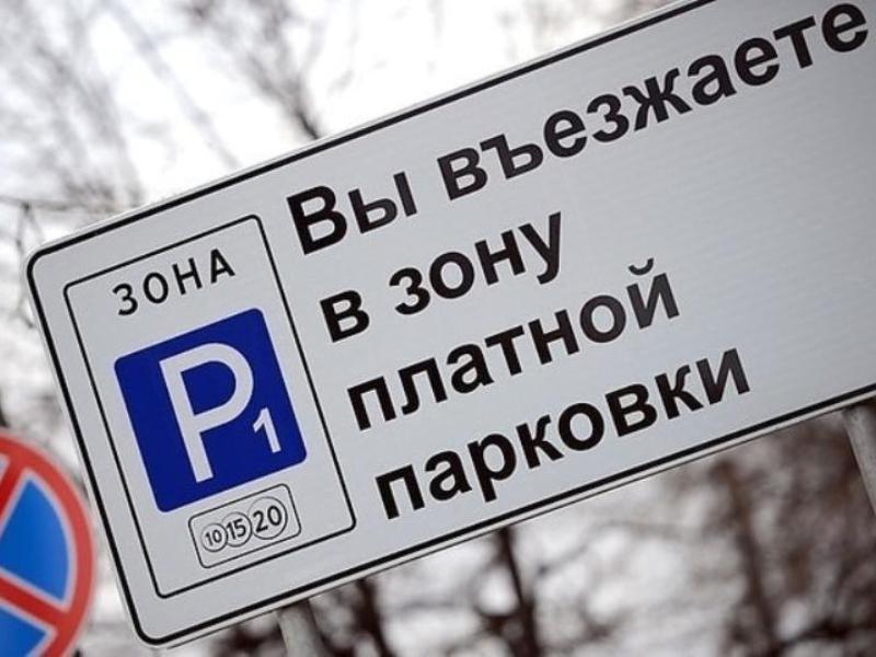 Общественники сообщили о первых штрафах за парковку в Воронеже