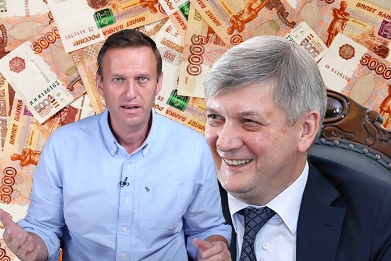 Прокуратура ответила штабу Навального по поводу массового премирования чиновников губернатором Гусевым