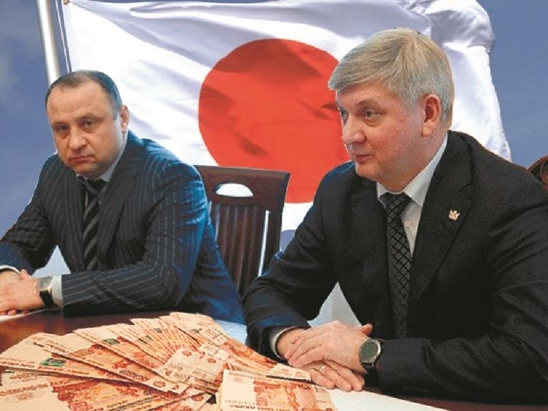 Воронежский губернатор премировал себя, Шабалатова и других за «связь» с японцами