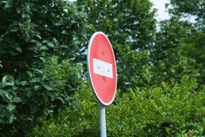 В Воронеже из-за городского выпускного перекроют улицы и запретят парковку