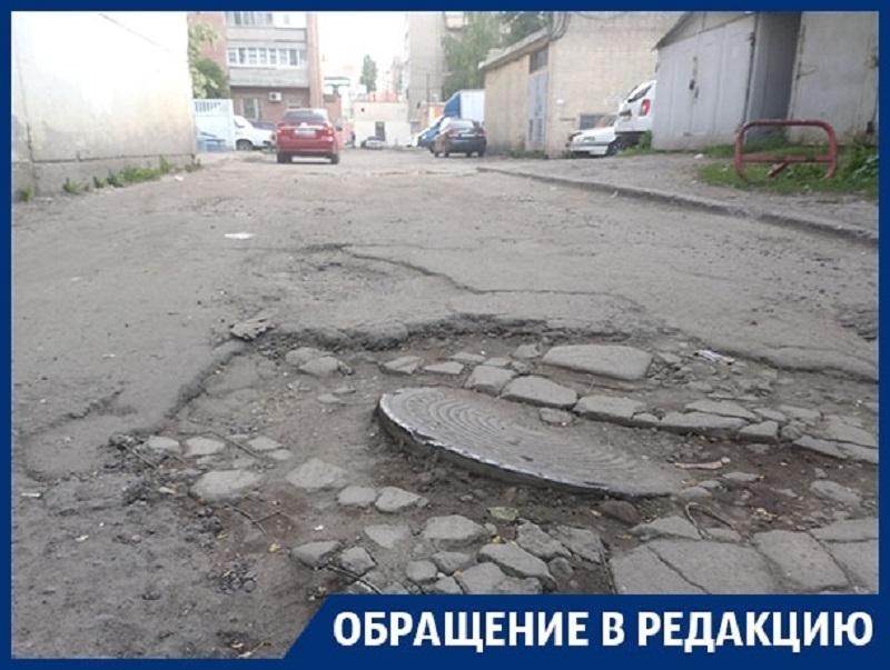 Избирательное отношение к дорогам ради министров показали в Воронеже
