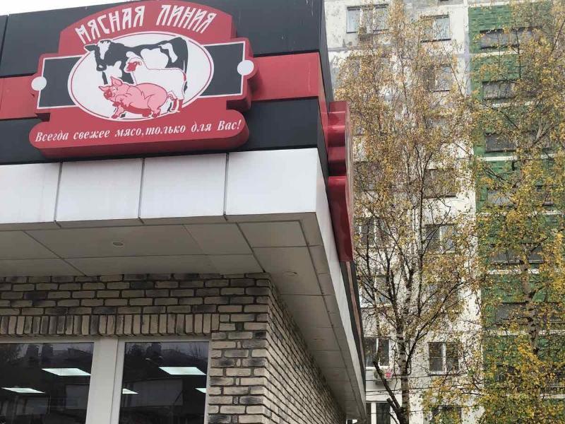 Громкому холодильнику «Мясной лавки» частично запретили работать после жалоб воронежцев