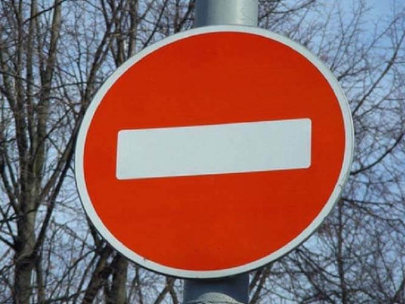 Часть улицы в центре Воронежа перекроют перед началом недели