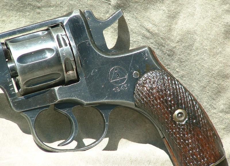 Ужителя Воронежа изъяли пистолет «Наган» образца 1943г.