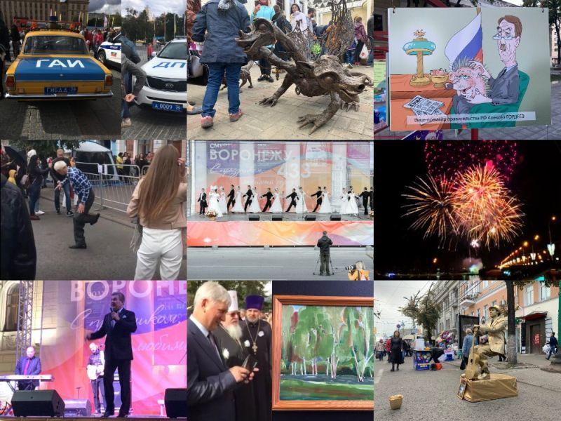 Как воронежцы отметили День города в 2019 году – ТОП-10 событий