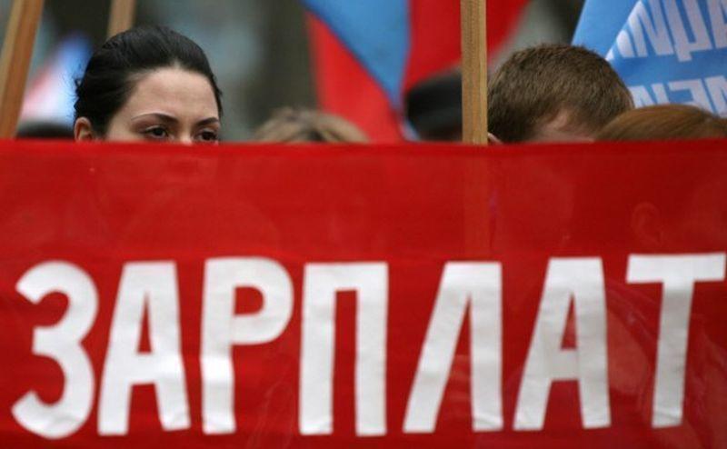 Эксперты посчитали, что в Воронежской области относительно низкая социально-экономическая напряженность