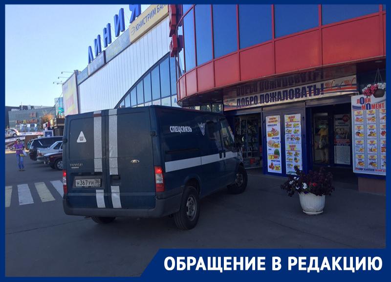Машину «Спецсвязи» обвинили в автохамстве у гипермаркета в Воронеже
