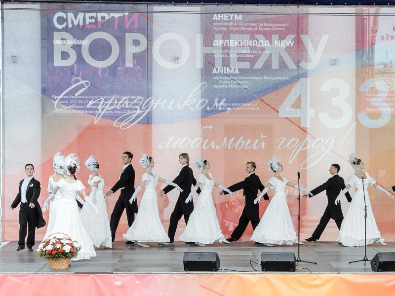 Фотографией с пожеланием смерти Воронежу поздравил горожан губернатор Гусев