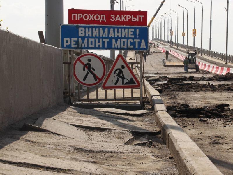 Ремонт двух воронежских мостов обойдется бюджету в 63,6 млн рублей