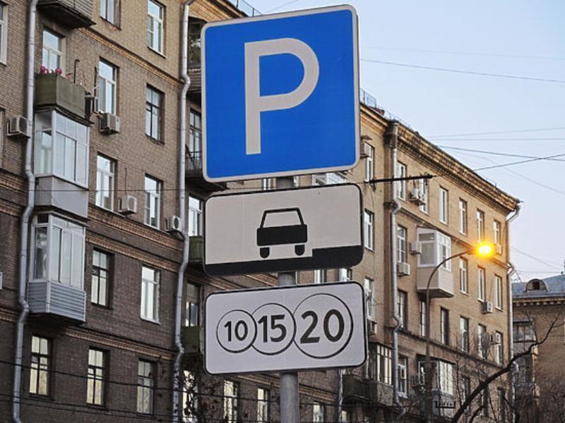 Рассылку штрафов за парковку приостановили в Воронеже