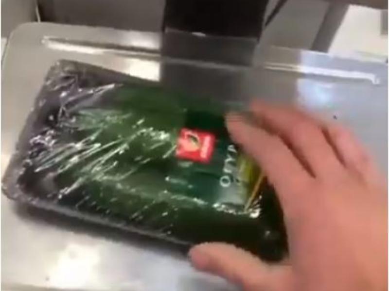 О ложной щедрости популярного гипермаркета предупредили воронежцев