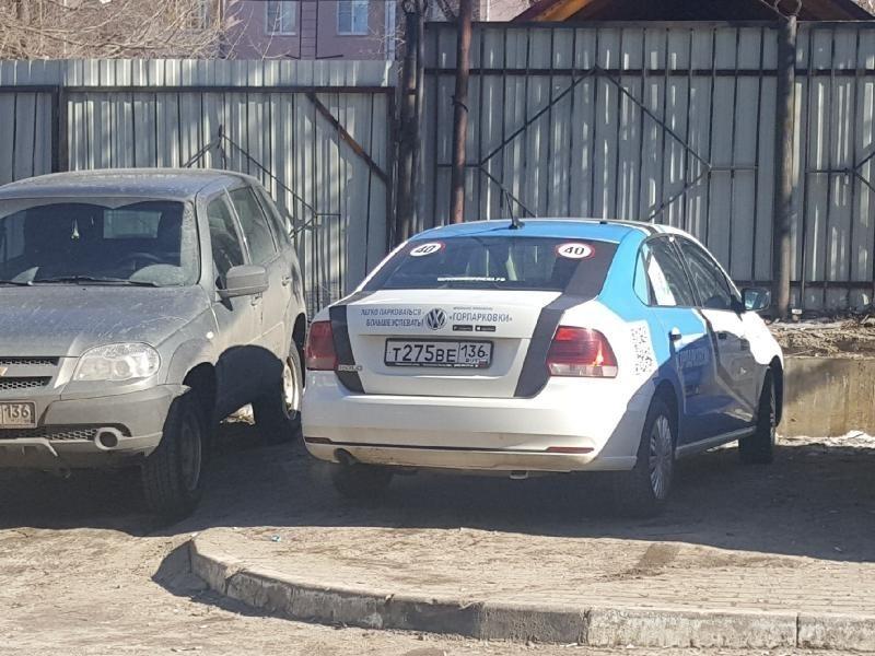 Водителя «Горпарковок» оштрафовали за парковку в Воронеже