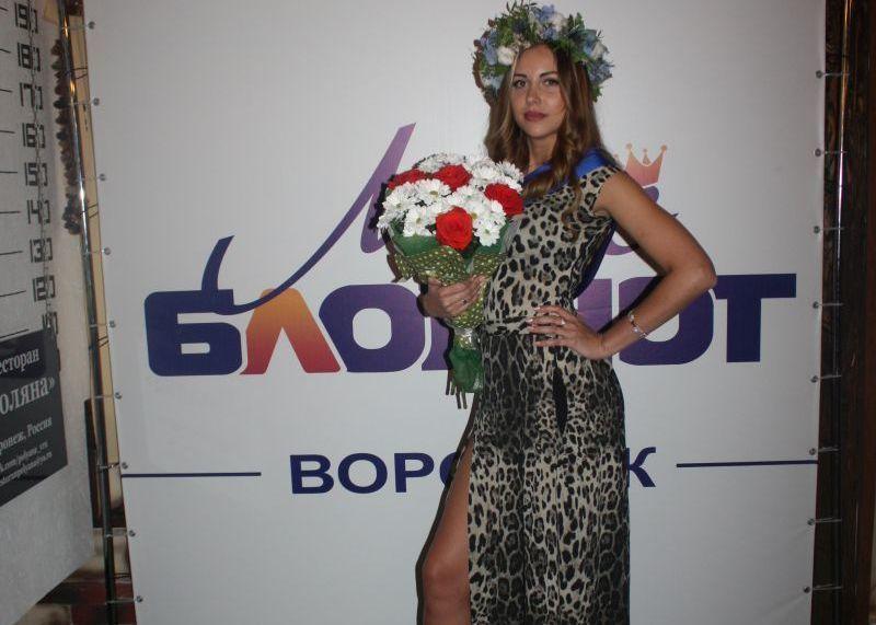 Как красавицы с завораживающим макияжем боролись за титул «Мисс Блокнот-Воронеж 2017»