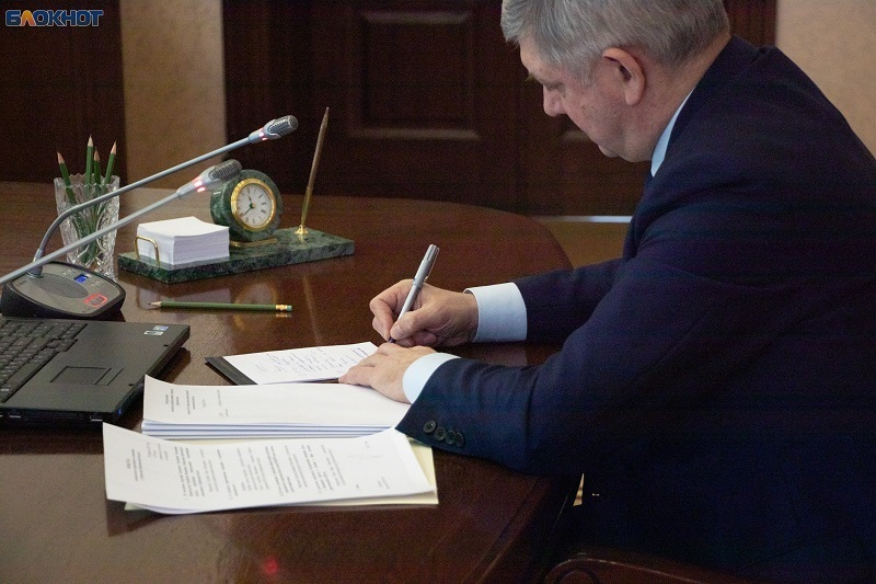 Воронежский губернатор отбыл в Москву на «электрическую» встречу