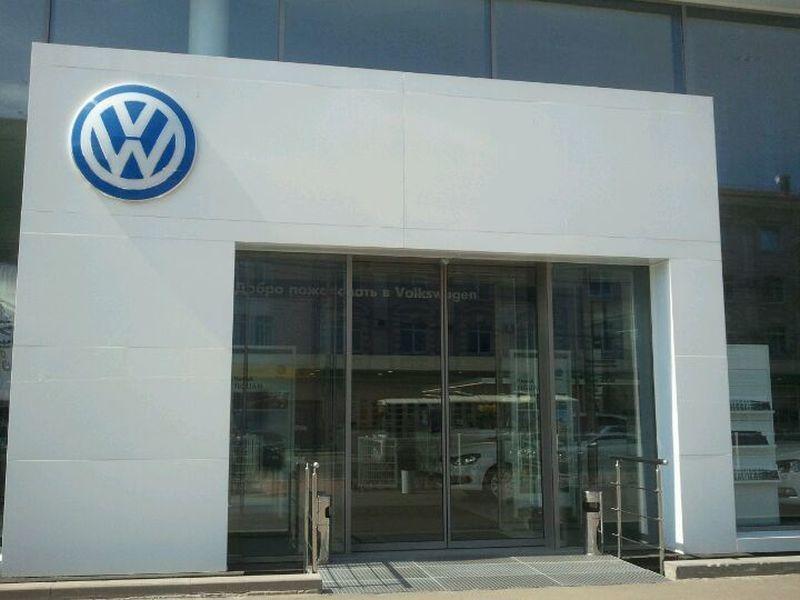 Дилером Volkswagen в Воронеже хочет стать ГК Fresh Auto