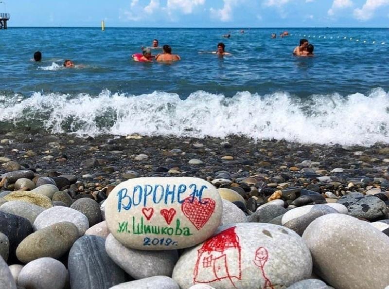Жаркое признание в любви к городу оставили туристы из Воронежа