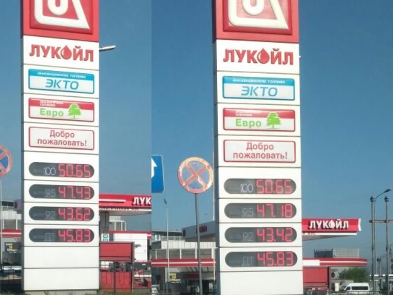 Досадную 17-дневную разницу цен на бензин показали в Воронеже