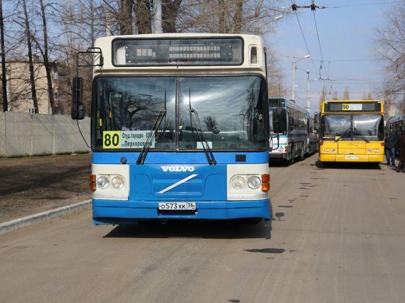 Новую систему общественного транспорта в Воронеже пообещали к 2020 году