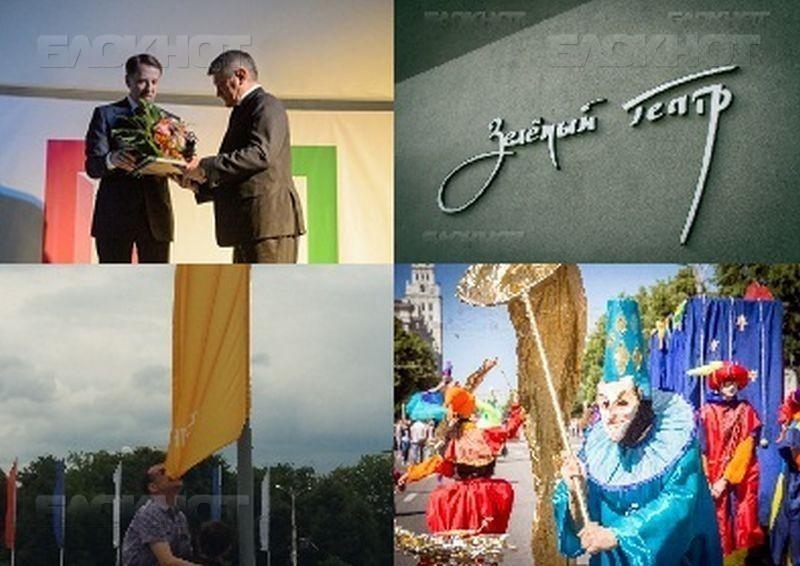 Алексей Гордеев иМихаил Бычков согласовали сроки проведения VII Платоновского фестиваля