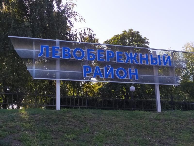 Левый берег Воронежа украсила новая стела