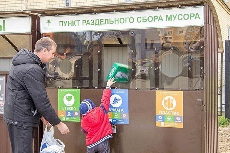 Только 4% воронежцев имеют доступ к бакам для раздельного сбора мусора