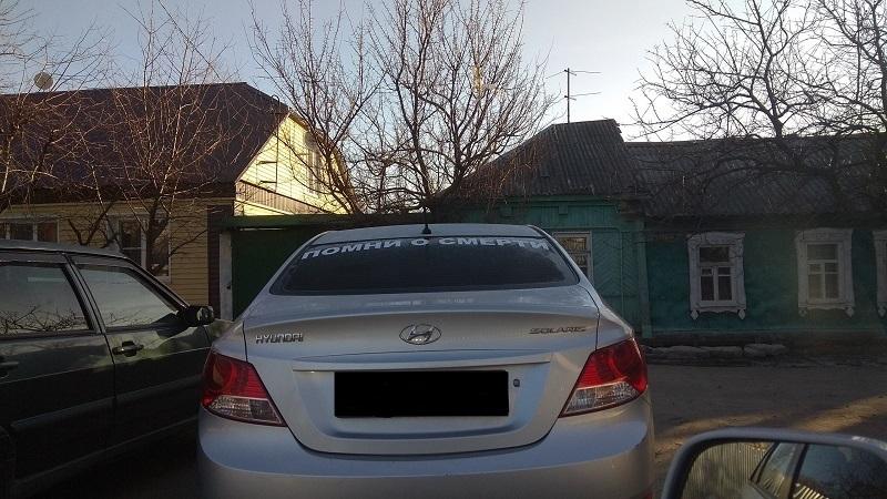 По Воронежу ездит жуткая машина, напоминающая людям о смерти