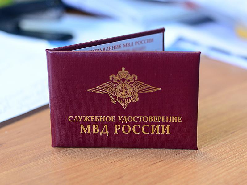 Воронежец заплатит 10 тысяч руб. заподдельный документ