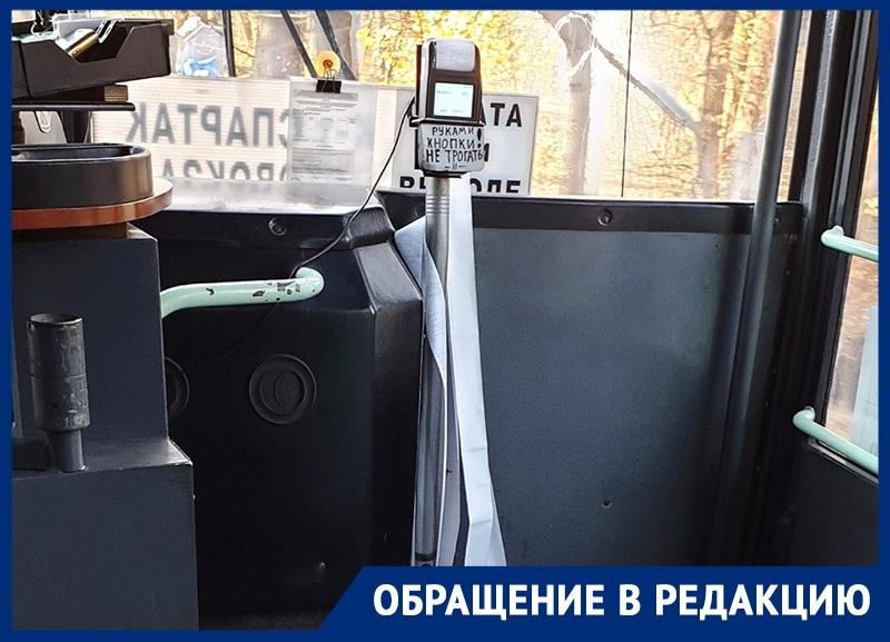 Оплата проезда картой подставила жительницу Воронежа на деньги