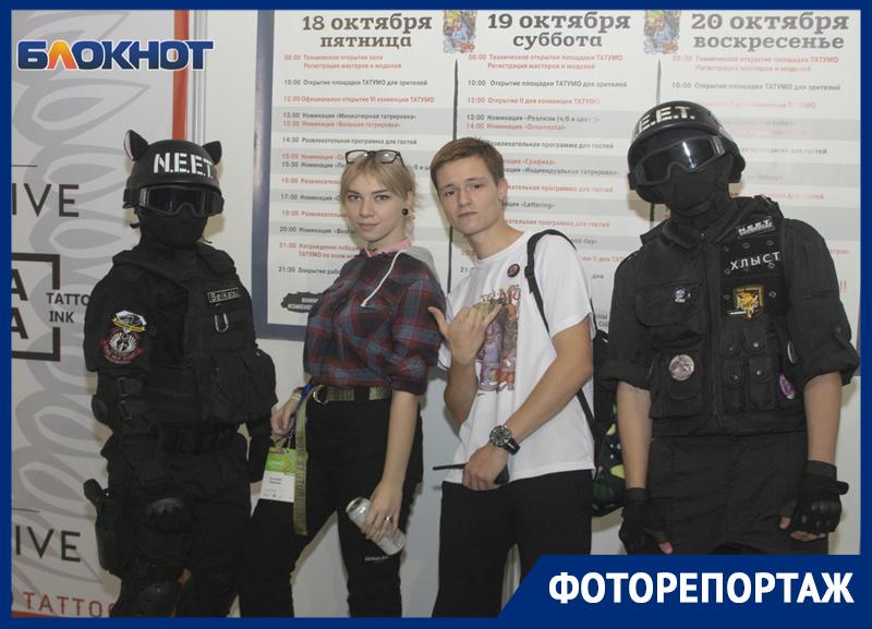 Яркие моменты юбилейного интернет-форума в Воронеже