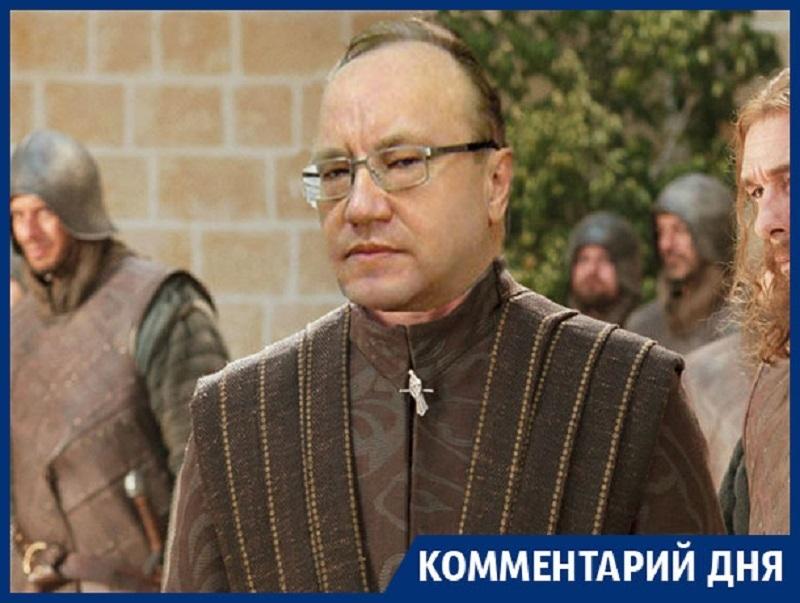 Коварный политолог поддел воронежское правительство от имени «игропрестольного» Мизинца