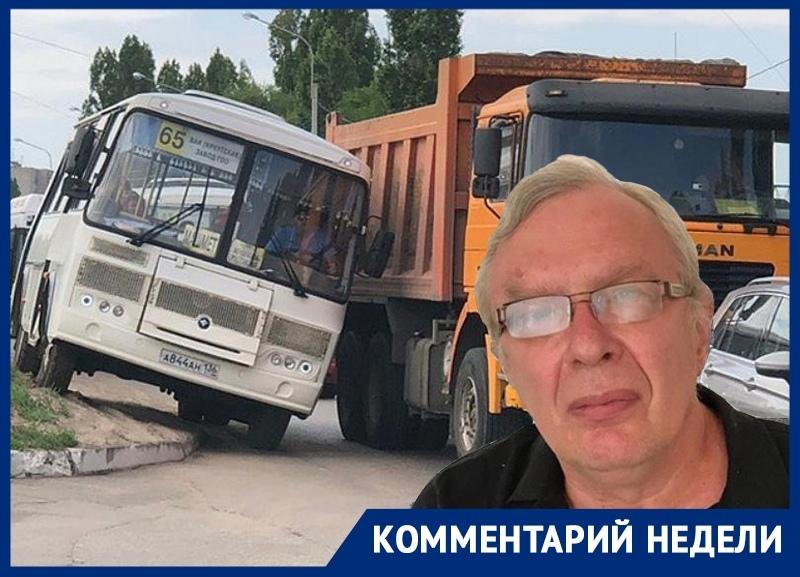 Экономист предрек извлечение из карманов воронежцев по 10 тысяч на обновление транспорта