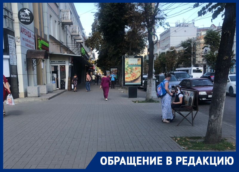 Полуголый извращенец приставал к людям в центре Воронежа