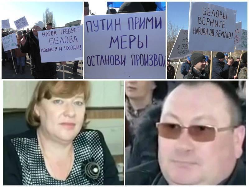 Митингующие в Терновке потребовали отставки префекта Беловой за её «злодеяния»
