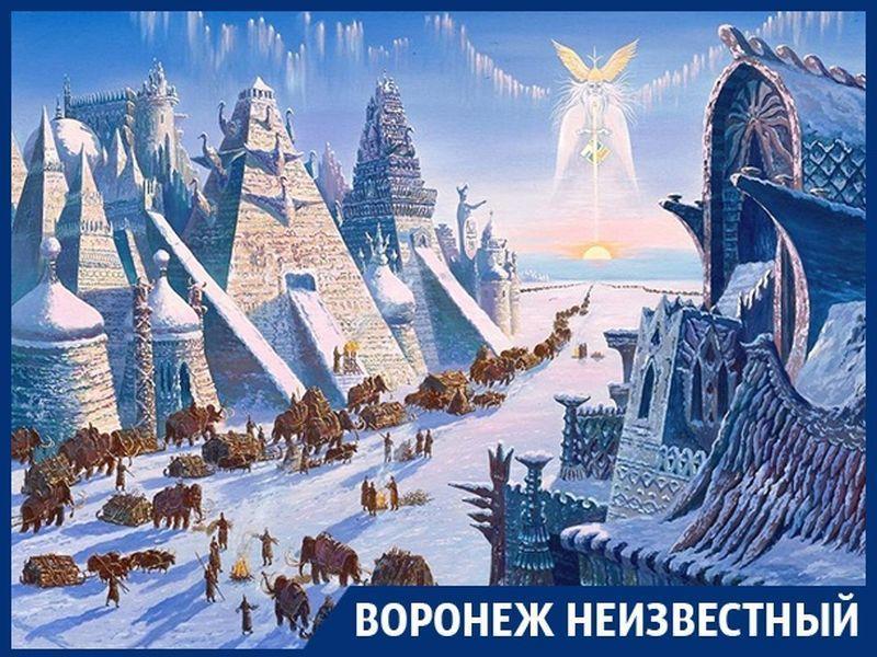 Что было на месте Воронежа больше 10 тыс лет назад