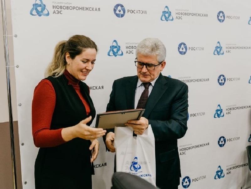 На Нововоронежской АЭС выбрали лучших молодых работников года